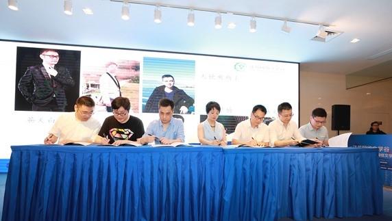 2020年江苏网络文学高峰会在南京科举博物馆举办
