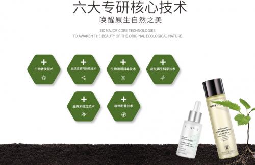 每树美品化妆品:解锁肌肤水密码,满足多种护肤需求